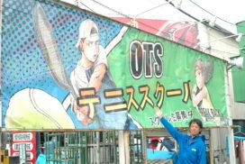 (写真⑦:人気漫画「BreakBack」とのコラボ看板!!)