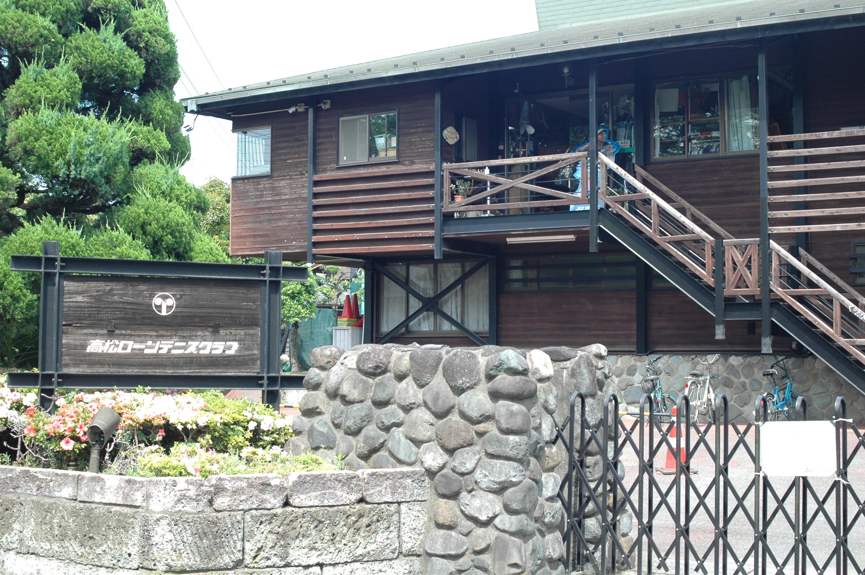 クラブハウスの写真